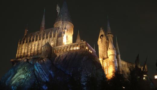 【USJ】ホグワーツ城を見るならライトアップしてる夜がおすすめ!