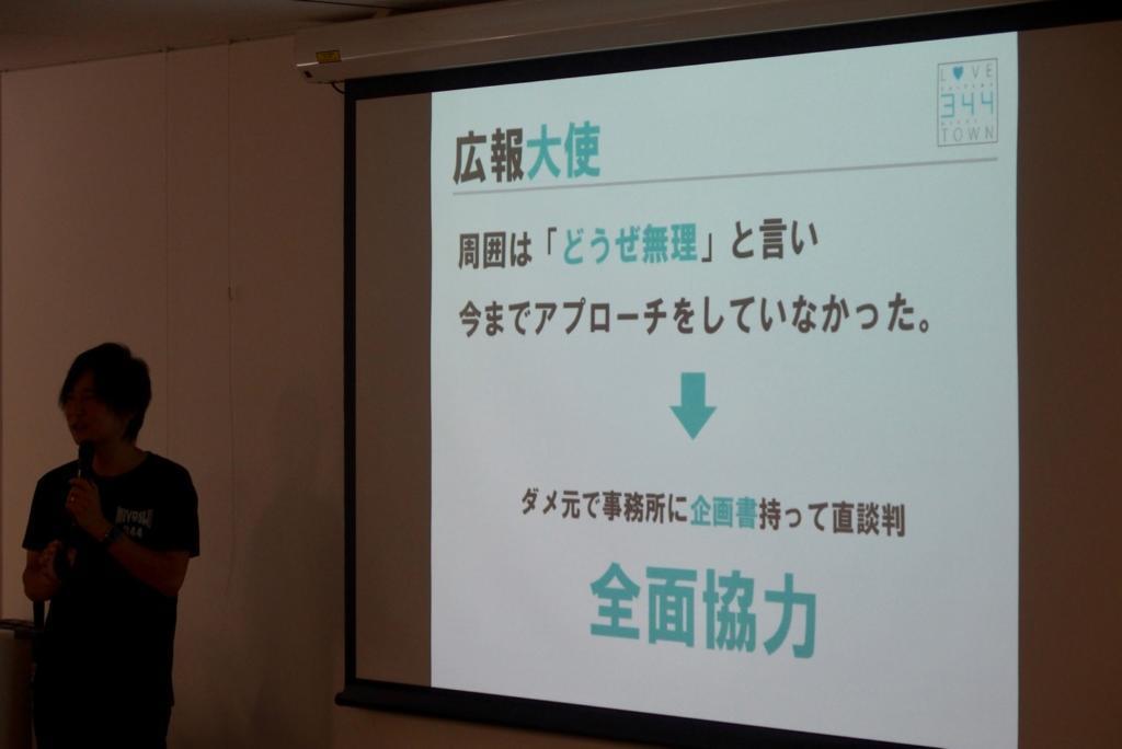 ハロプロアイドル「Juice=Juice」のサブリーダーで埼玉県出身の金澤朋子さんが広報大使アシスタント