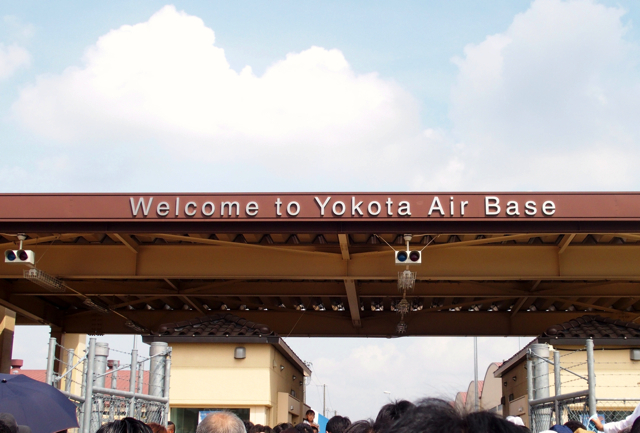 P9061151Yokota air base friend festival