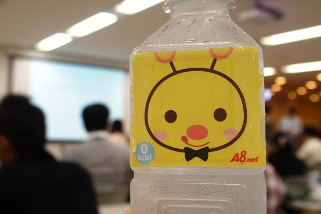 第22回東京ブロガーミートアップに参加してきました  #tbmu