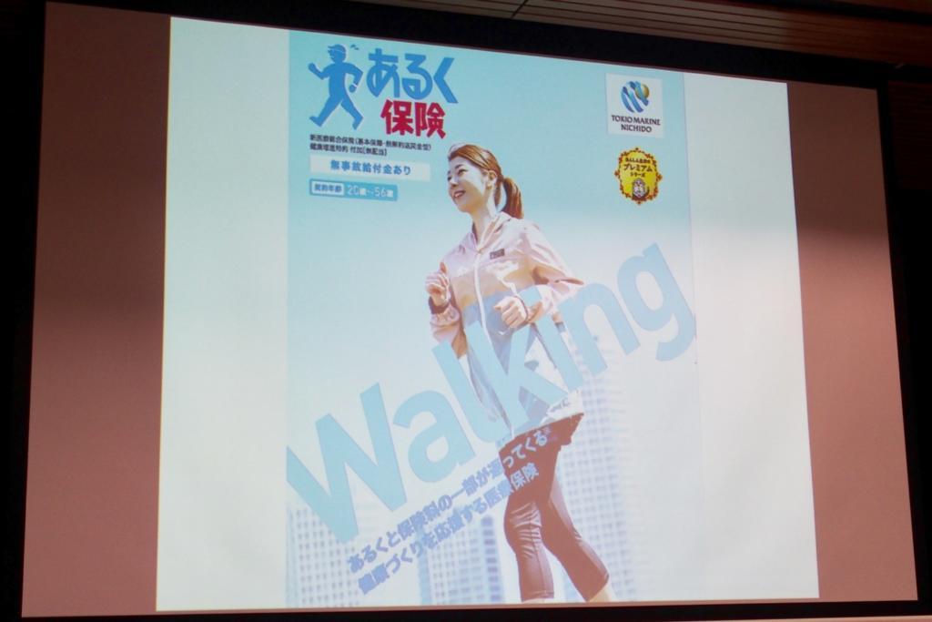 """Blogger event of """"Ark Insurance"""""""
