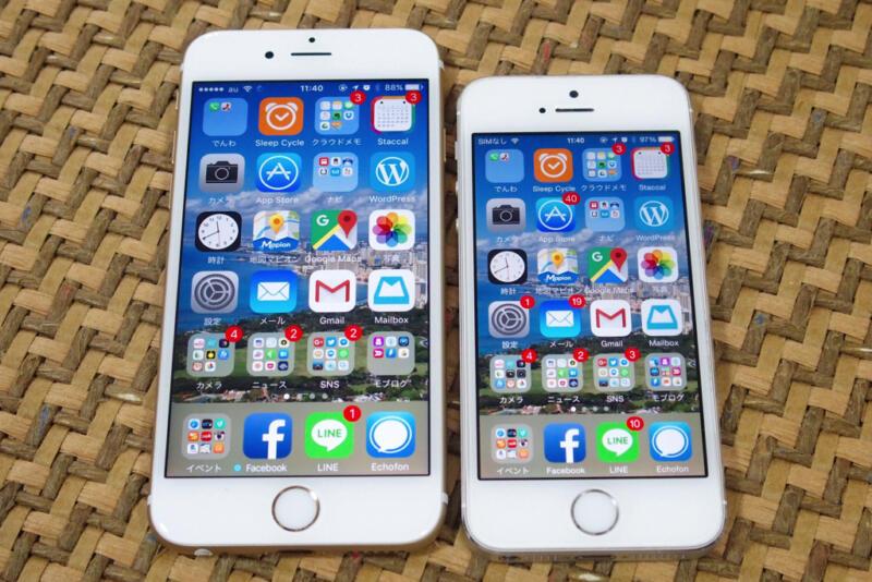 【iPhone6s開封さんぽ】2年ぶりの機種変更!iPhone5sとサイズ比較してみました