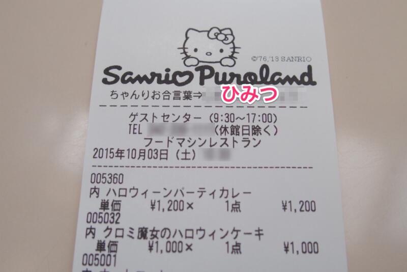 PA030364