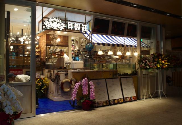 PA120277iidabashi sakura terace