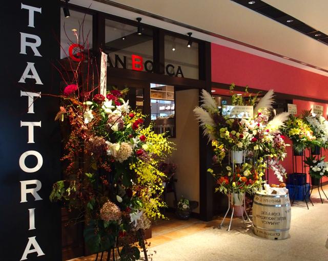 PA120284iidabashi sakura terace