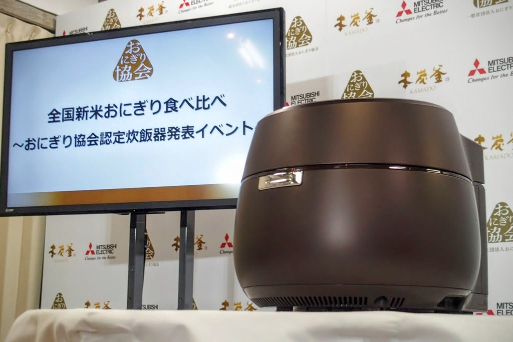[New rice ball eating comparison] rice ball association announces the first certified rice cooker