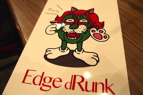 【Edge Rank初イベント】#EdgedRunk 無事に終了しました!みなさんに感謝!