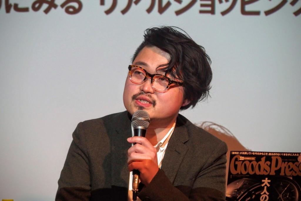 内沼晋太郎さん