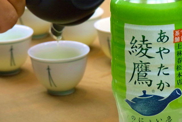 上林春松本店の茶師の技を体験「綾鷹」の美味しさの秘密は合組にありっ!