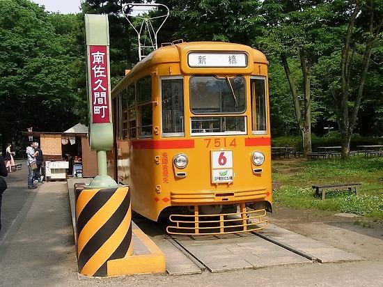 昔の世界にタイムスリップ!「江戸東京たてもの園」に行ってきました