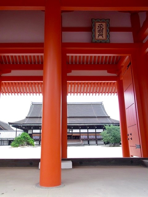 [Annual release of Kyoto Imperial Palace is decided] You can tour without applying!