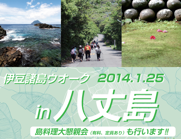 スクリーンショット 2013-09-15 7.53.20
