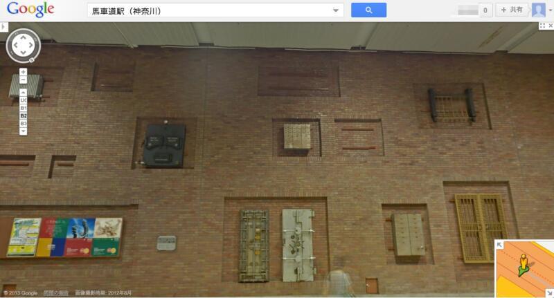 Googleストリートビューで駅構内や空港が見れるようになりました!