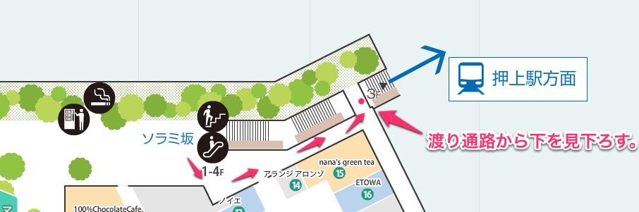 3F ファッション 雑貨 ソラマチ タベテラス|東京ソラマチ 2