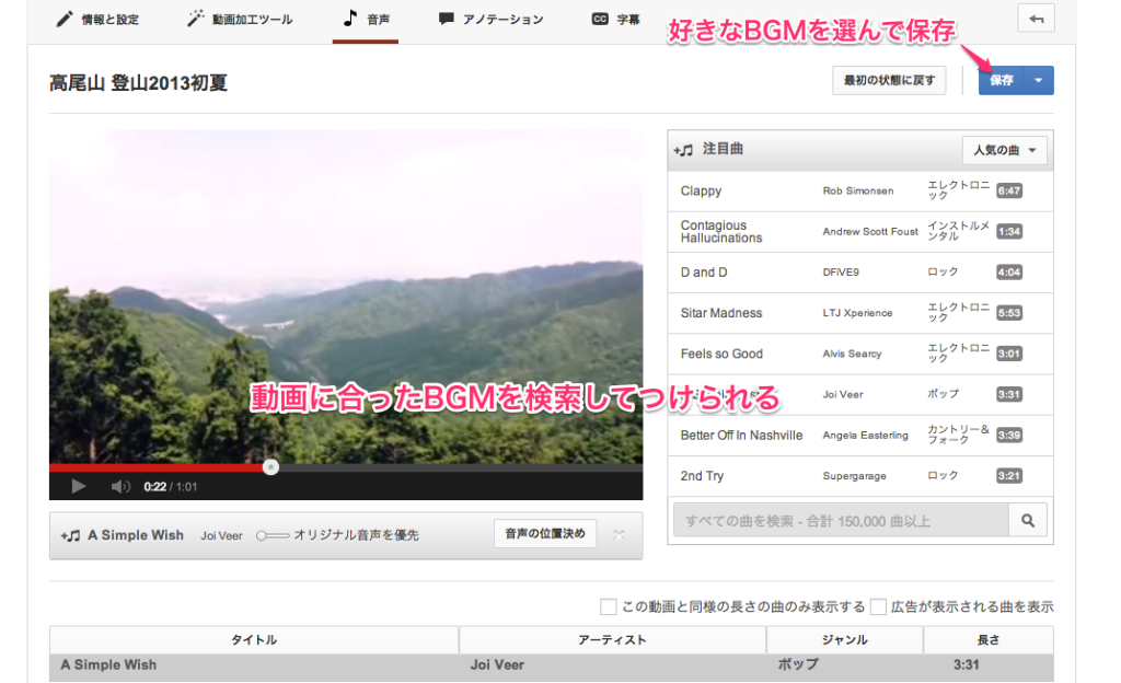 スクリーンショット_2013-06-08_11.23.11