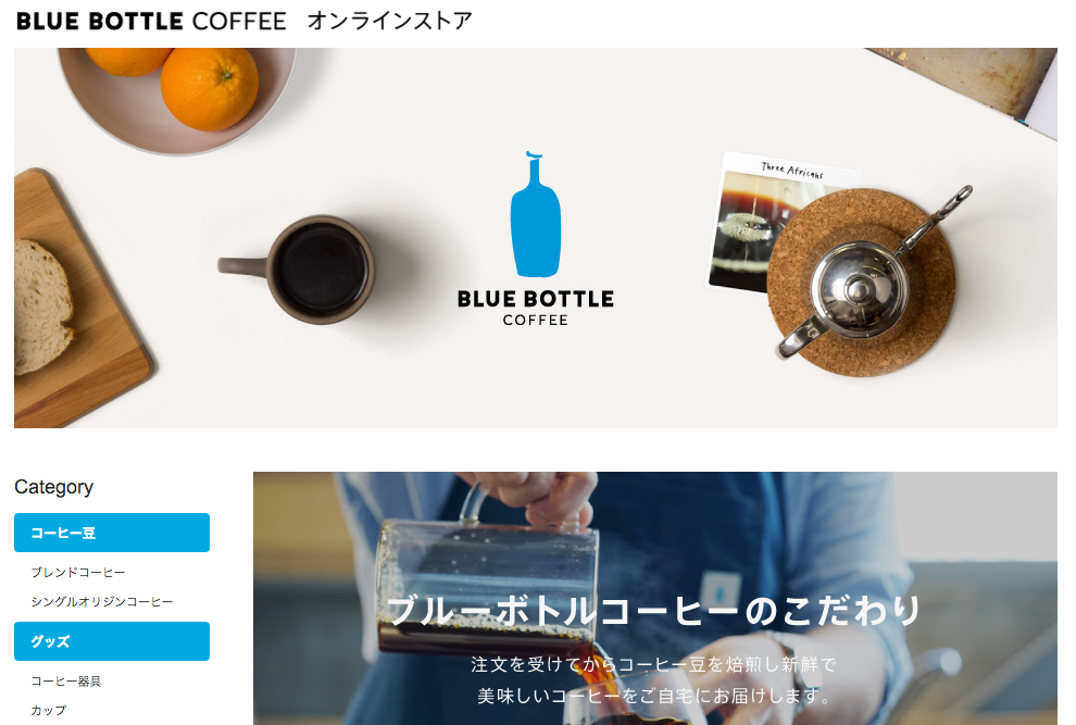 【Shipped within 48 hours after roasting】 Blue bottle coffee starts online store