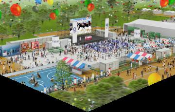 東京2020ライブサイト in 2016