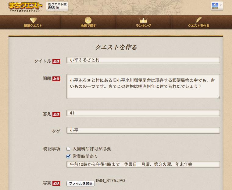 スクリーンショット 2013-08-04 13.14.23
