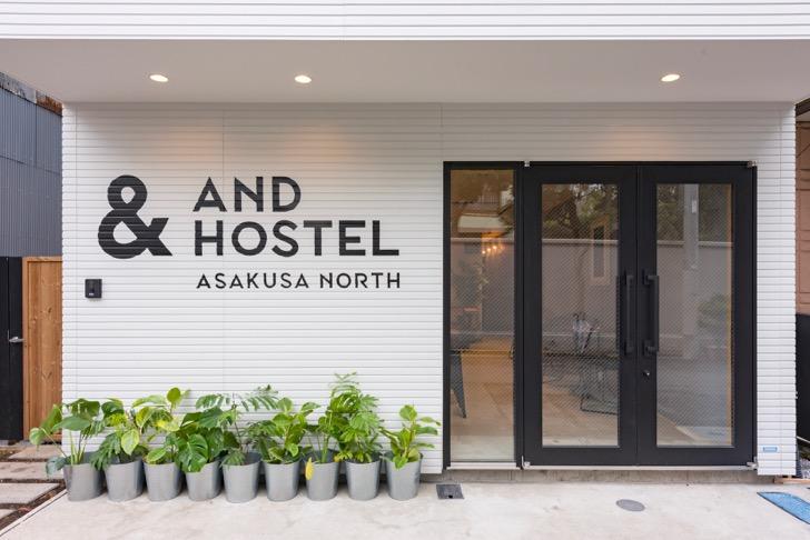 日本初のIoTデバイスが試せちゃうスマートホステル「&AND HOSTEL ASAKUSA NORTH」に行ってみた!