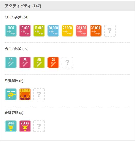 スクリーンショット_2013-05-01_9.16.56