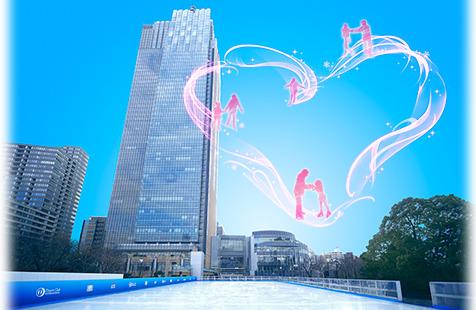【ソチオリンピック開幕間近!】都内近郊の期間限定アイススケートリンクまとめ