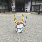 hikone_castle01