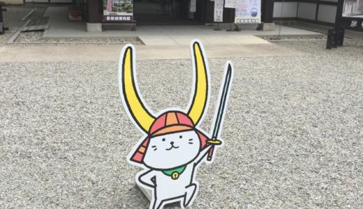 近江八幡・彦根・長浜さんぽ  ー観光&グルメ 7選ー【中編・彦根】