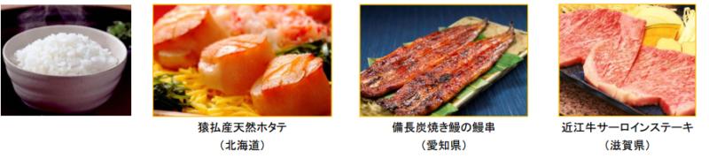https   www.tokyo dome.co.jp release files 2012 12 20121218_furusato