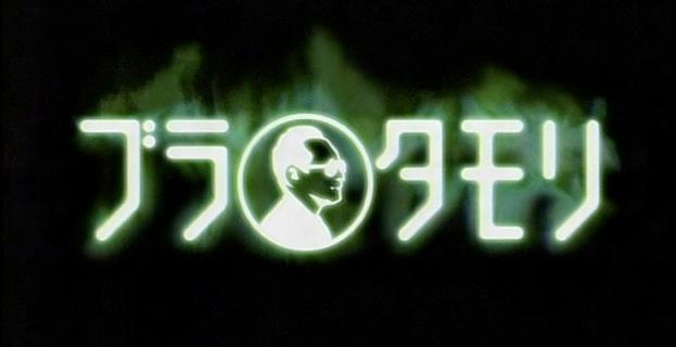 ブラタモリ3年ぶりに「京都」で復活!⇨来年度からは第4シリーズが放送決定!