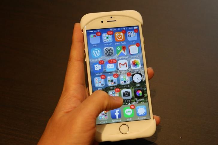 【Palmo】自撮りが劇的にラクになるiPhoneケースがすごい!
