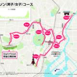 Tokyo2020マラソンコースマップ Tokyo 2020
