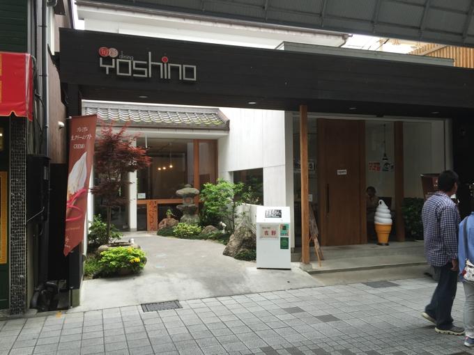nagahama_res04