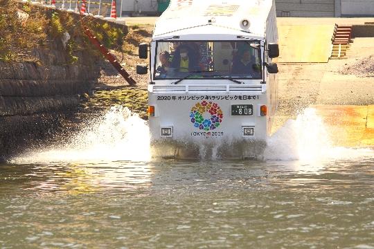 首都圏エリア初!水陸両用観光バスツアーが7月14日から運行開始