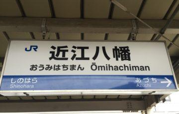 oumi01