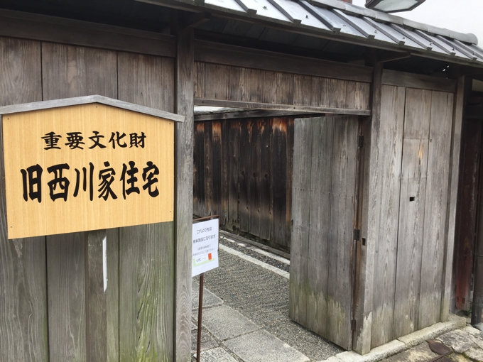 oumi_nishikawa01