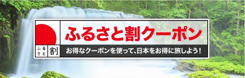 sスクリーンショット 2015-07-15 20.59.21