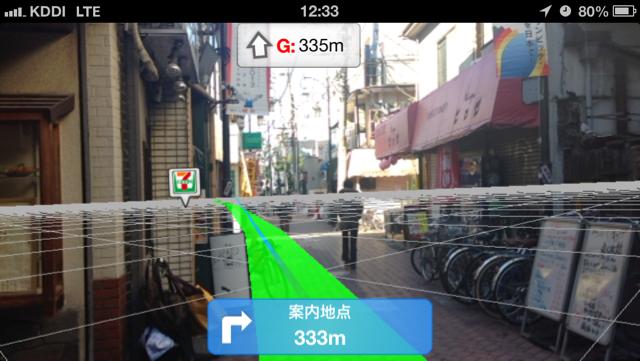 拡張現実機能で歩行ルートが一目瞭然!iPhone用ナビアプリ「MapFaneye」