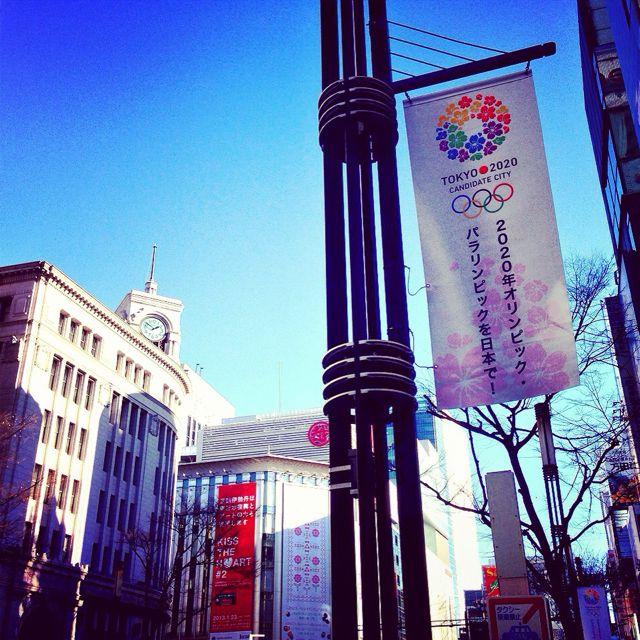 東京マラソンまで1ヶ月(週刊 東京散歩ぽ 1/28)