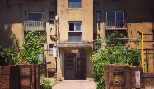 築84年 最後の同潤会上野下アパートが間もなく解体
