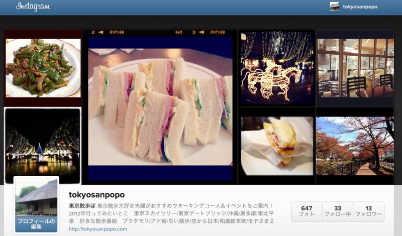 画像投稿サービス「instagram」と「miil」にWEBページ版が登場