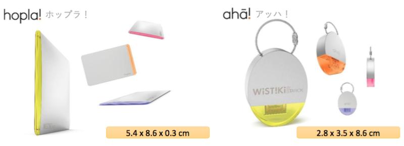 wistiki 2016-03-21 0.04.21