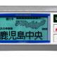 仮想旅行できる歩数計「新幹線」が発売