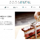 新しい旅メディア『るるぶ&more.』がオープン!JTB旅行券5万円が当たるキャンペーンが実施中
