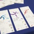 【東京2020オリンピック】個人的に注目の競技日程とチケット価格を調べてみた