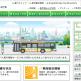 都バスの位置がリアルタイムで分かる東京都交通局「都バス運行情報サービス」