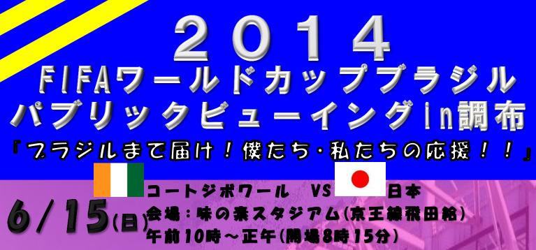 www.city.chofu.tokyo.jp www contents 1402276522433 files w1.pdf