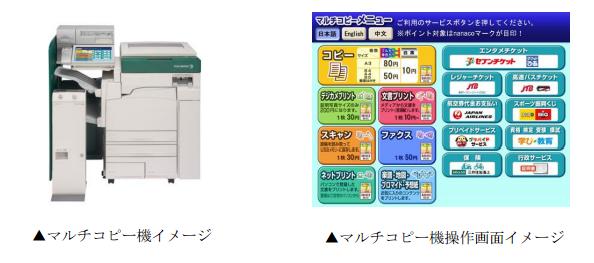 www.tokyo skytree.jp press upload 0515_001
