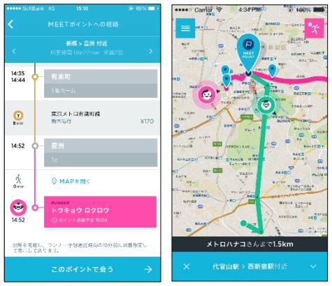 www.tokyometro.jp news 2015 article_pdf metroNews20150212_1515_23.pdf