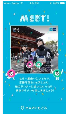 www.tokyometro.jp news 2015 article_pdf metroNews20150212_1515_25.pdf